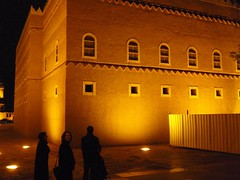 Witness the royal lifestyle at Murabba Palace - Things to do in Riyadh