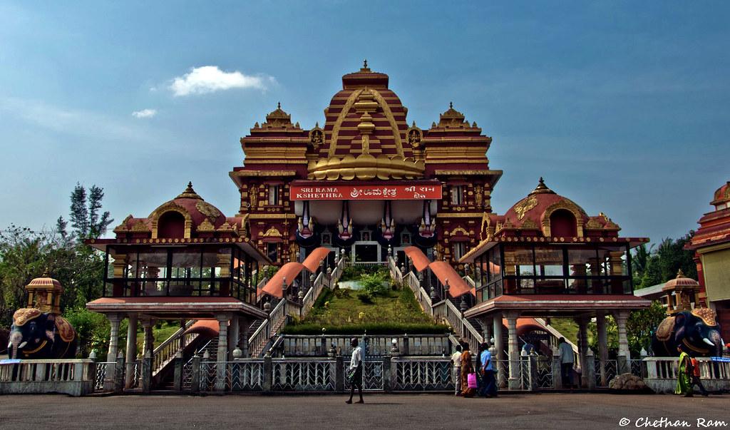 Sri Rama Kshetra Dharmasthala Karnataka Chethan Ram