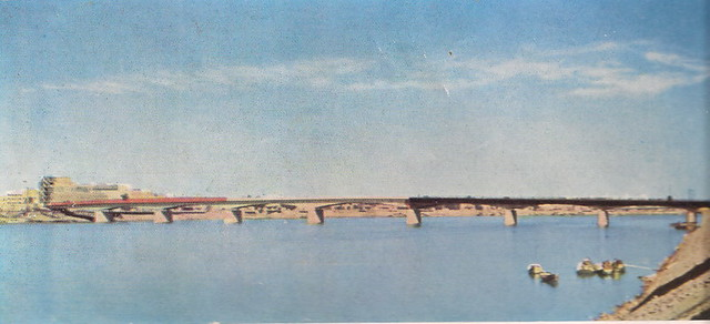 Al-jumhureya Bridge  1955