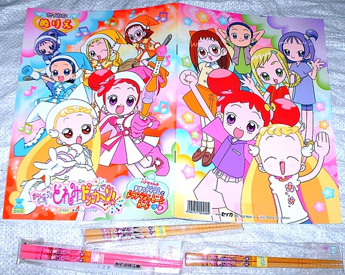 Unused Doremi Coloring Book Amp Chopsticks Flickr Photo