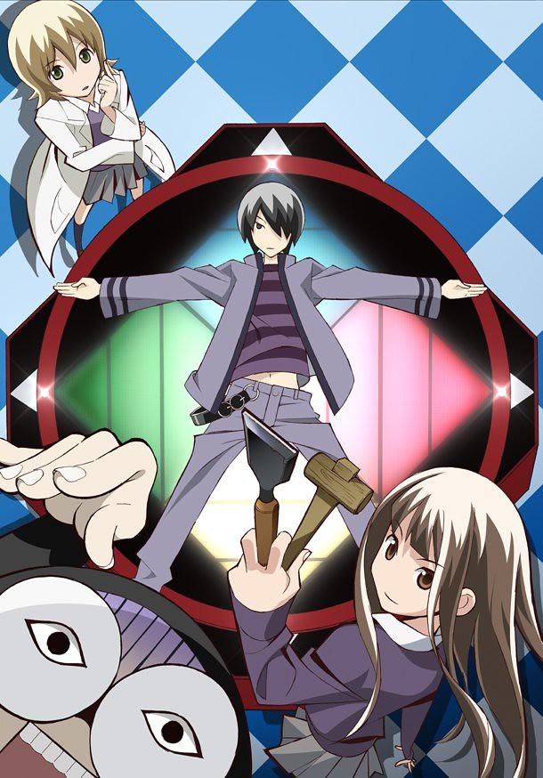 110209(1) - OVA《改造新人類》將在4/27正式推出第一卷<上集>!今天是台北國際書展第一天。