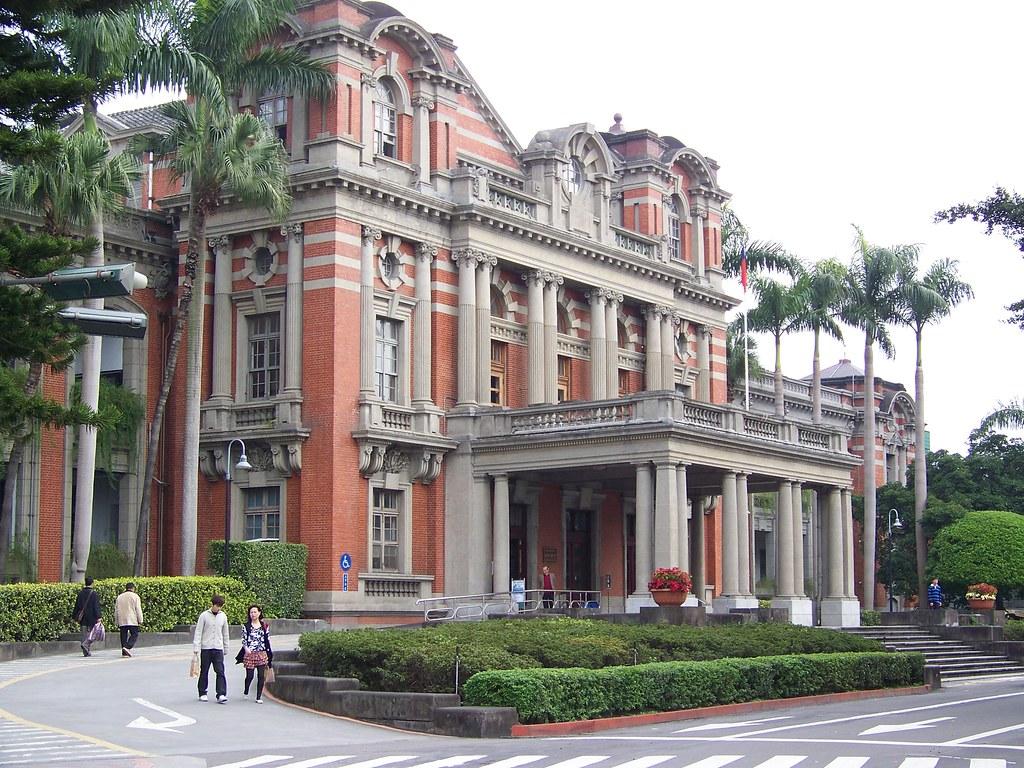 National Taiwan University Hospital A Historic Buildin