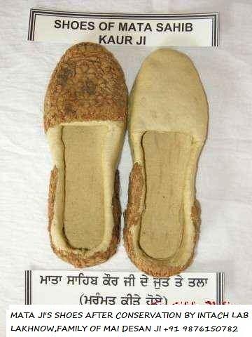 shoes of mata shaib kaur ji view the relics of guru