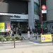 Akiba Day After - 9