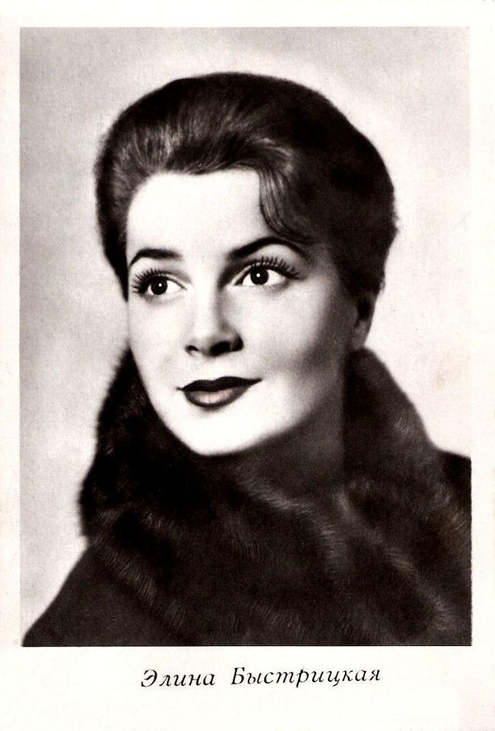 Элина Быстрицкая в первые годы своего творчества