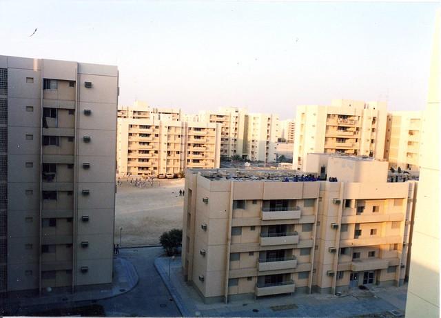 Khobar Towers May 1991 Flickr Photo Sharing
