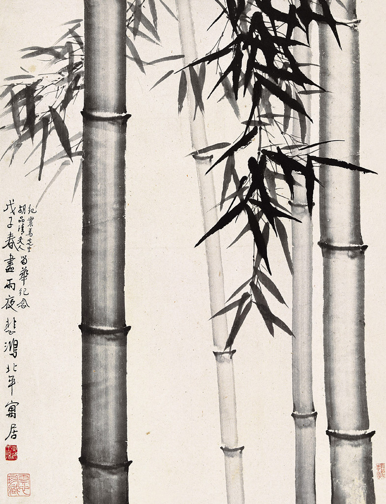 Painted By Xu Beihong 1895 1953 China