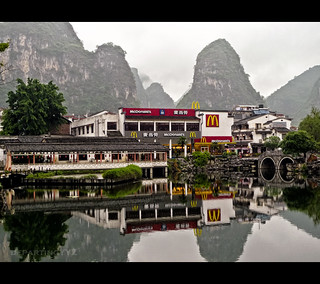 The Most Picturesque McDonald's in the World, Yangshuo (China) | by departing(YYZ)