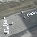 Sign Banias Syria 17 April 2011 - 02