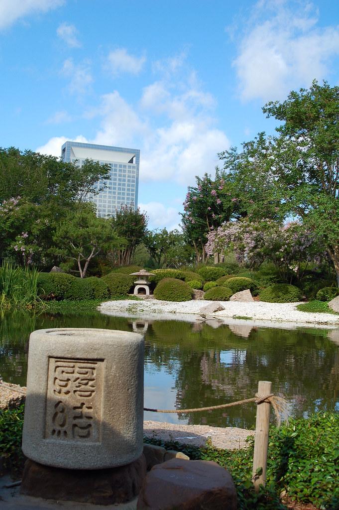 Japanese Garden Hermann Park Houston Tx Gary