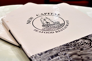 New Capital Seafood - San Gabriel | by Cathy Chaplin | GastronomyBlog.com
