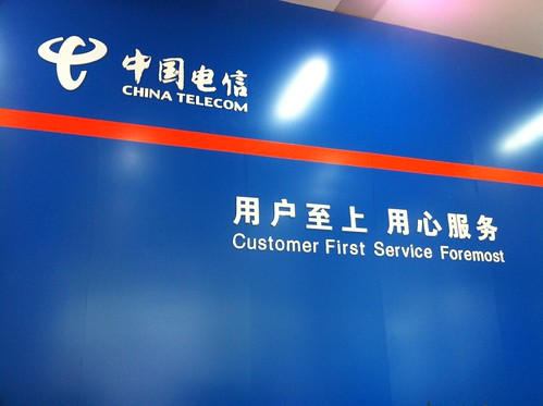 China Telecom | by bfishadow