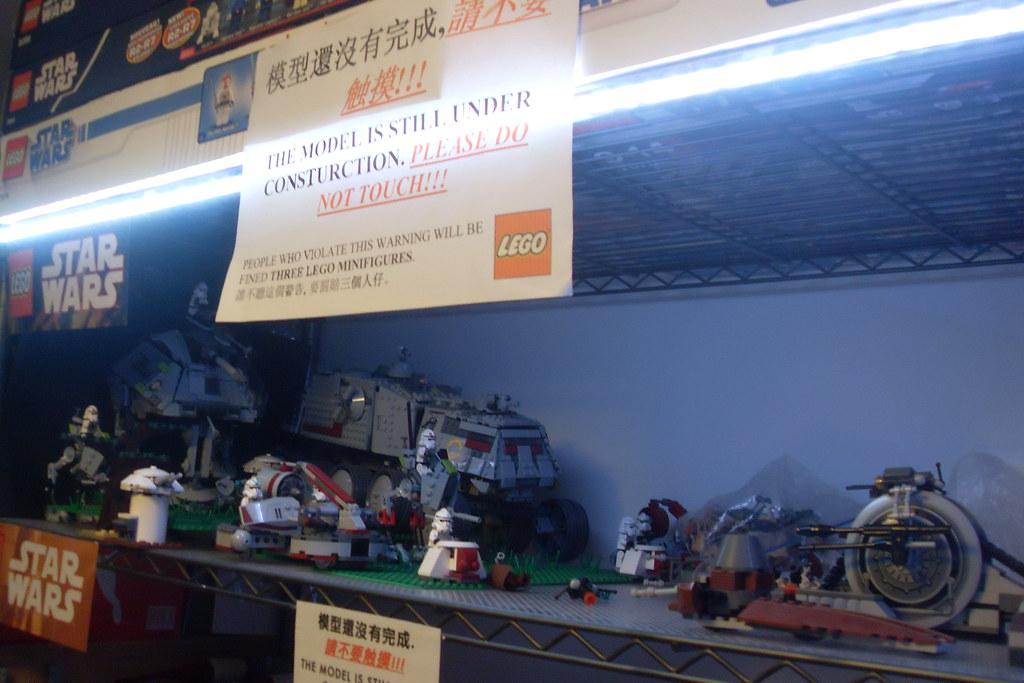 LEGO Star WArs Battle of Kashyyyk | Flickr - Photo Sharing!