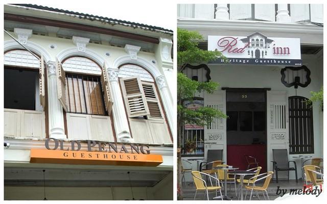 檳城hotel Red Inn Amp Old Penang 2010 11 21 Old Penang 2010