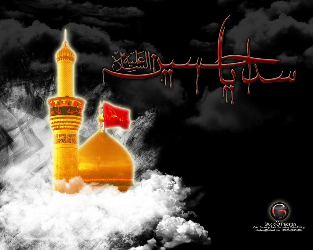 Ya Hussain Wallpaper Sada Ya Hussain (as) W...