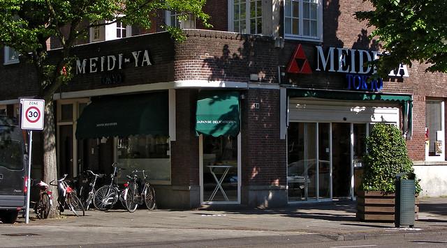 Meidi-Ya in Amsterdam