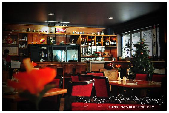 Hong Kong Chinese Restaurant Toowoomba Interior Design