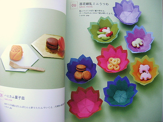 book zakka crafts by cloth and origami paper flickr