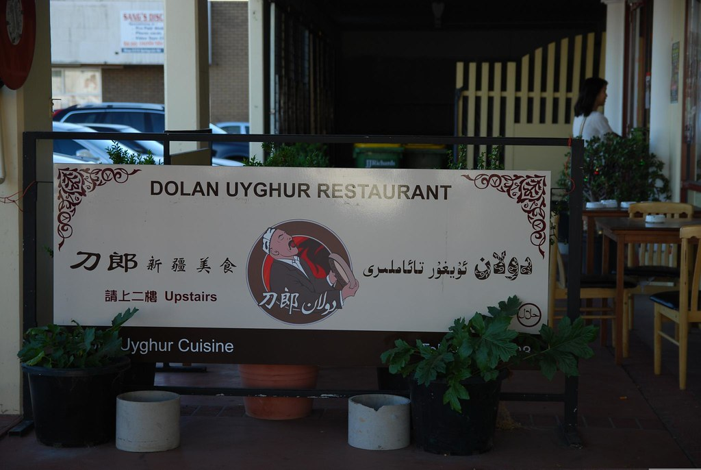 Uyghur Restaurant New York
