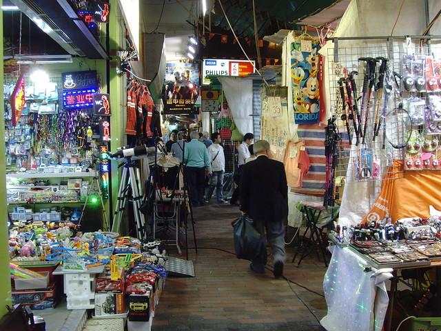 Hr Food Market
