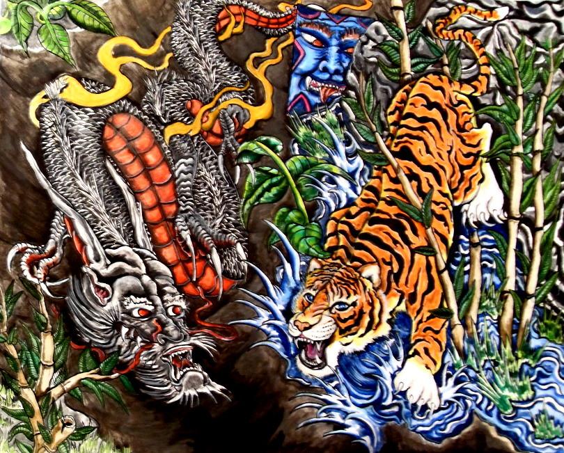 Japanese tiger and dragon