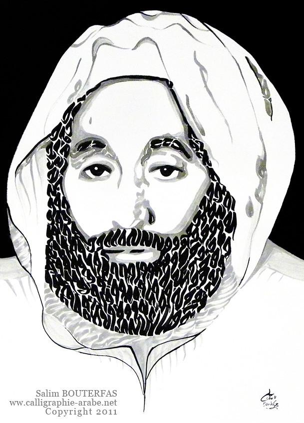 abd el hamid ibn badis