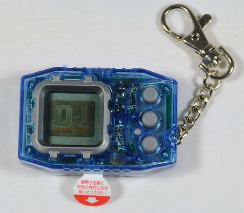 Digimon Digivice App Digimon Digivice Pendulum V2.5