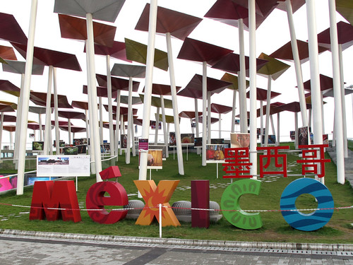 Mexico Pavilion (墨西哥国家馆), Expo 2010 | by thewamphyri