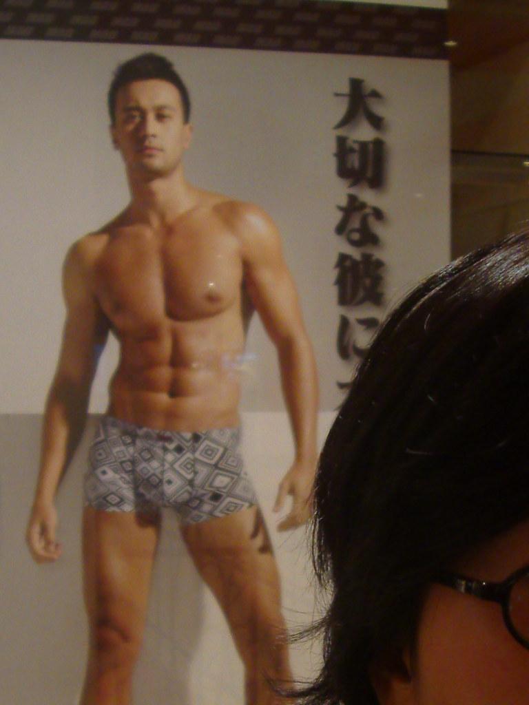 hot naked japanese boy
