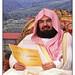 Syeikh Dr. Abdul Rahman As-Sudais (read more on 1st comment)