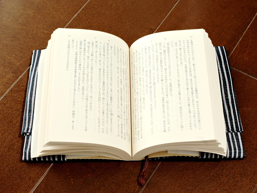 Book Cover Using Photo : Book cover use a furoshiki to fold durable practical