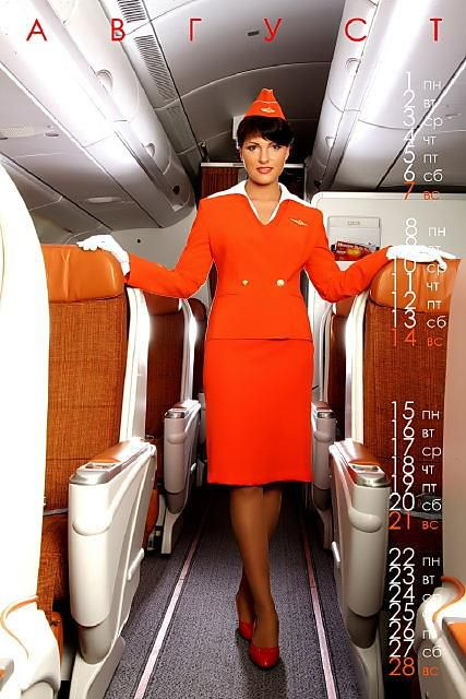 Aeroflot Calendar In Nude  For More Updated Pictures -9298