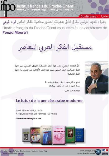 conf 233 rence 171 le futur de la pens 233 e arabe moderne 187 ifpo alep lundi 28 mars 2011 18h30