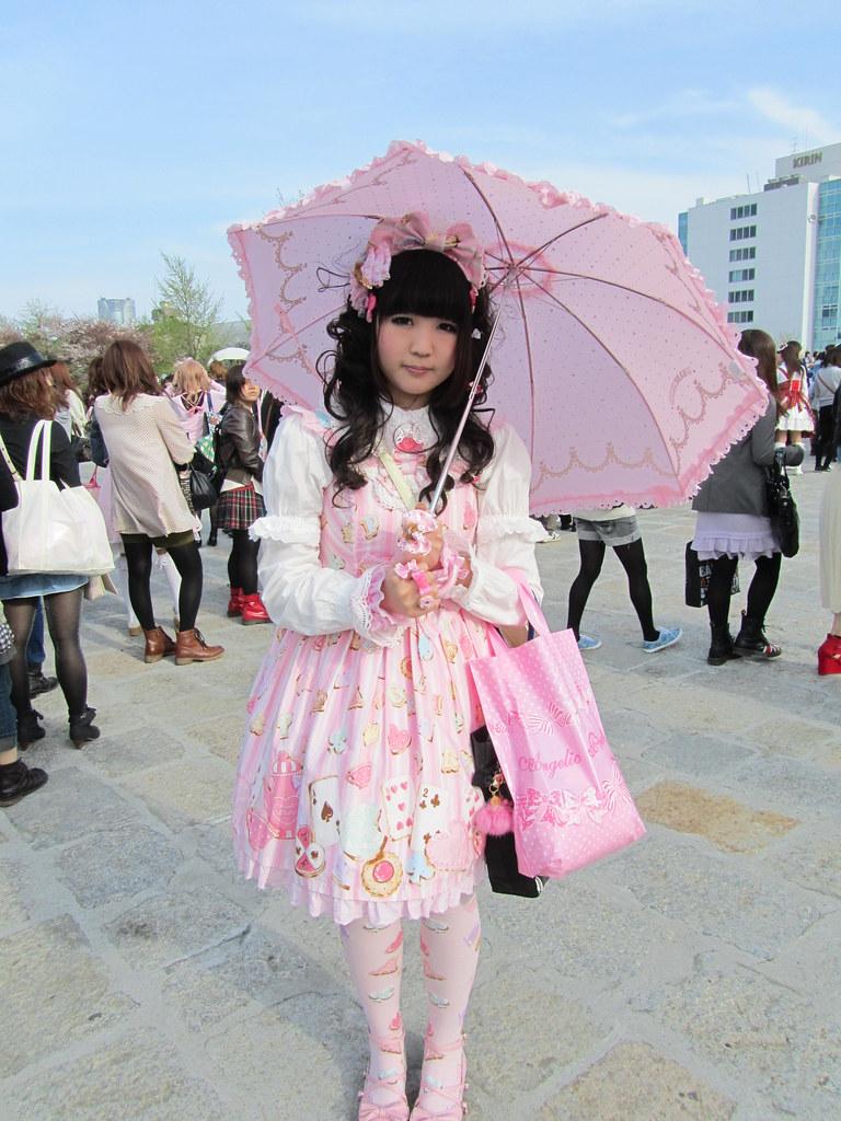 Image Result For Japanese Japan Girl