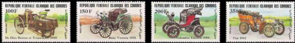 Známky Komory 1984 Autá veterány, razítkovaná séria