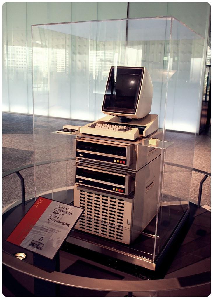 Xerox Alto This Is The Xerox Alto Displayed At The Fuji