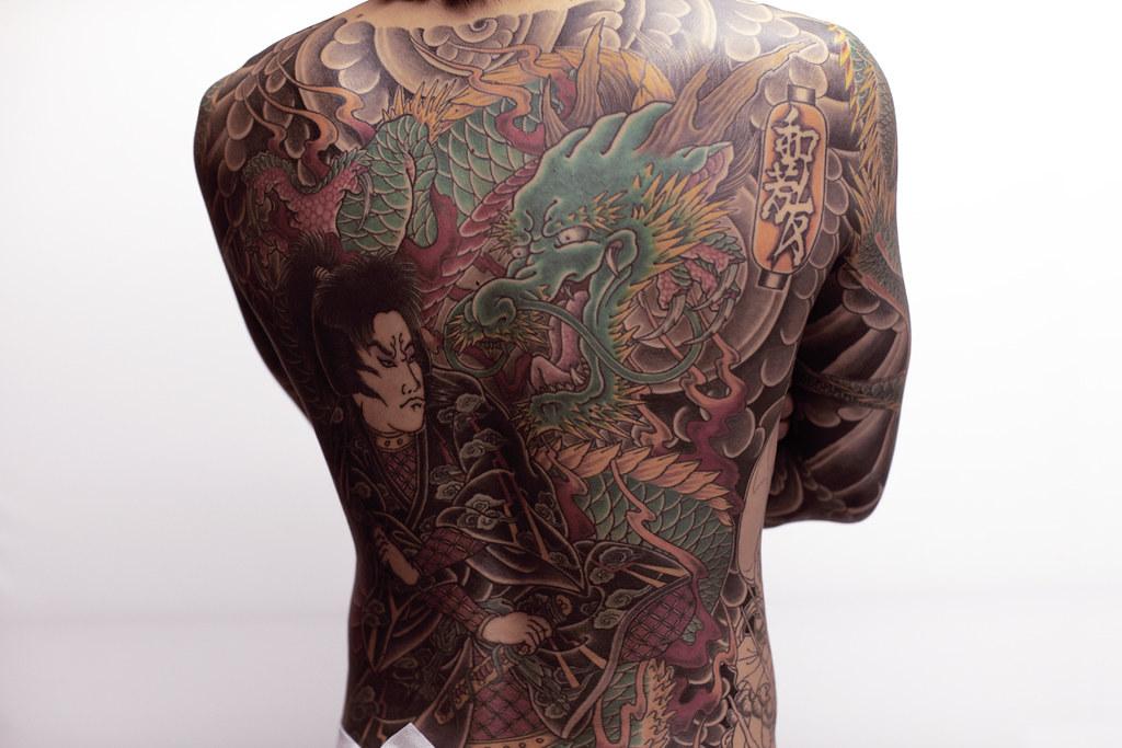 Kiryu Kazuma Tattoo: Rob Chiu
