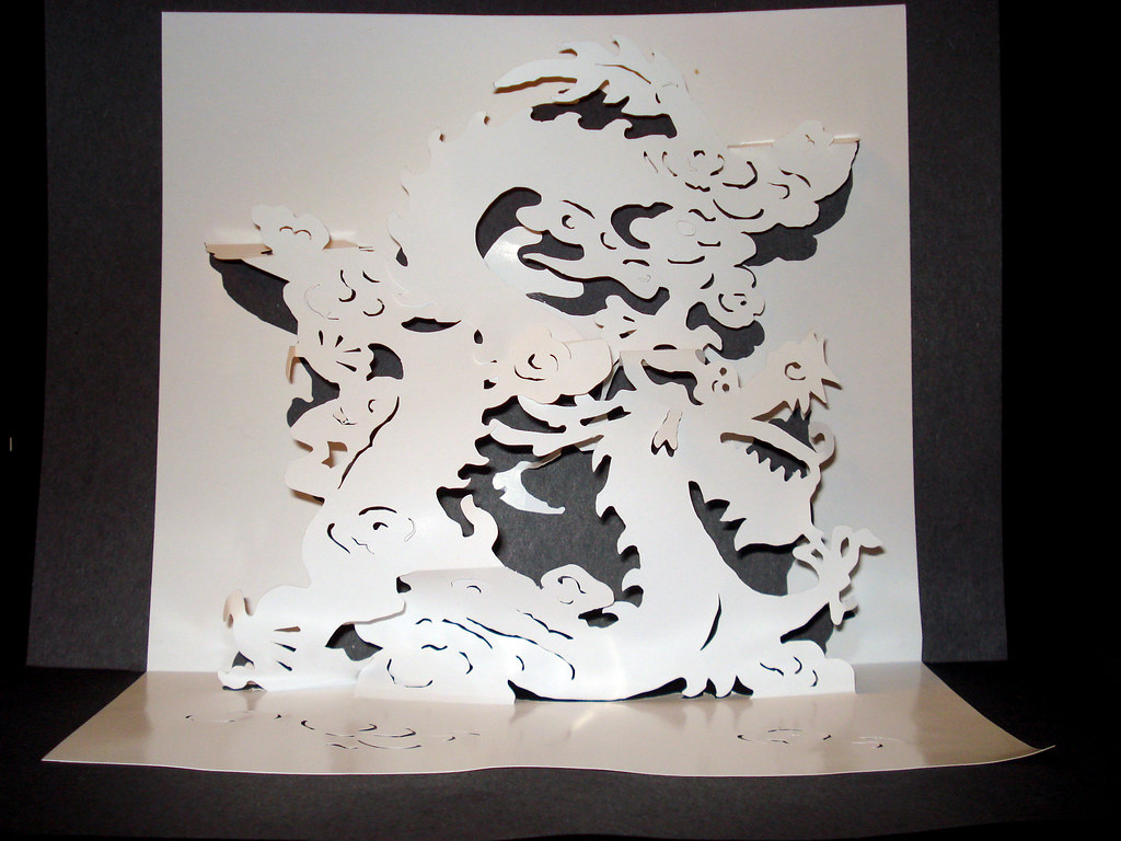 dragon kirigami my first silhouette project you 39 ve all d flickr. Black Bedroom Furniture Sets. Home Design Ideas