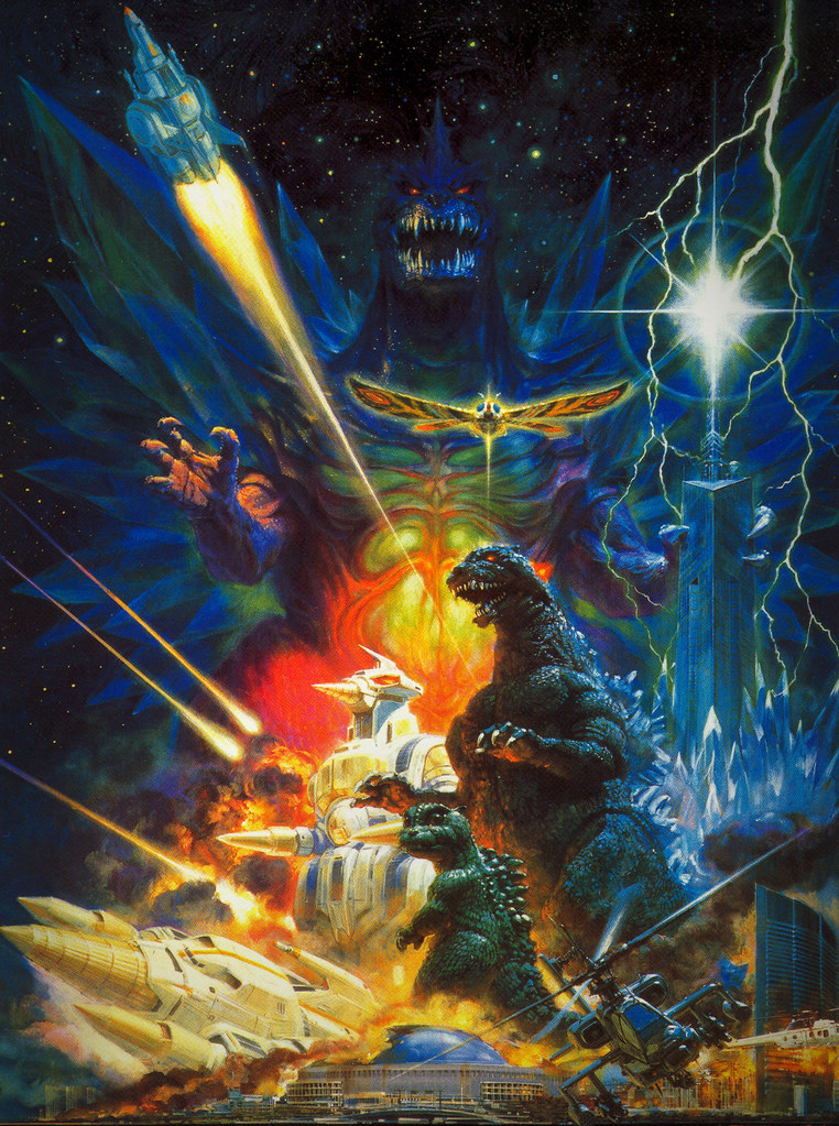 Godzilla vs. Space Godzilla, Noriyoshi Ohrai Painting (Toh ...
