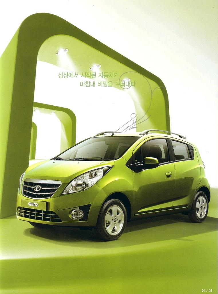 Daewoo Matiz 2010 Brochure South Korea Yet Another