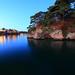 Matsushima Miyagi Japan