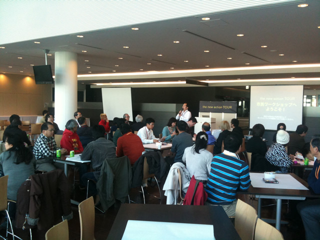 日産グローバル本社 社員食堂で、the New Action Tour ワークショップ スタートです。今日、沖縄や仙