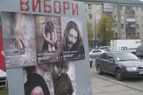 """Human life is not for sale"" – a media campaign against human trafficking, Ukraine 