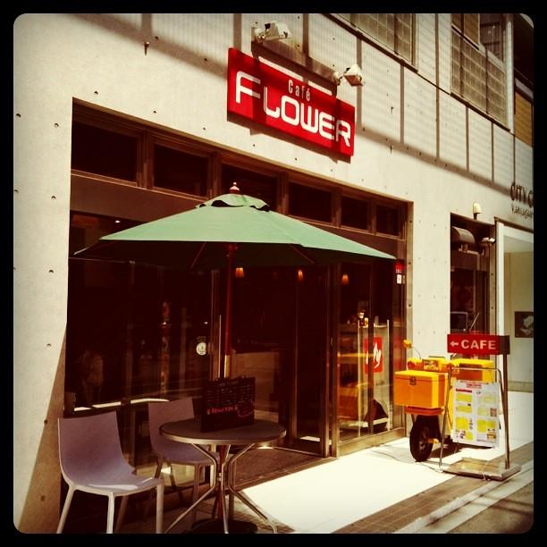 Dating cafe japan yokohama