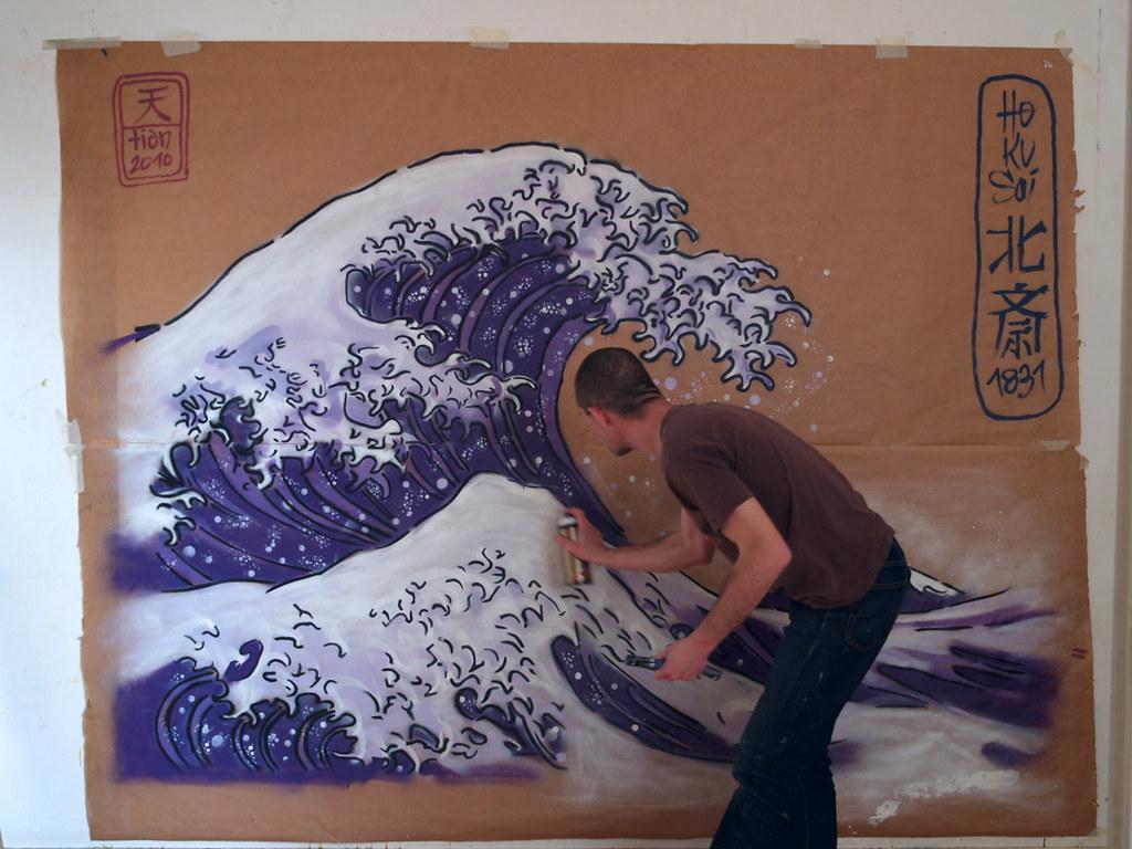 tsunami d 39 apr s la grande vague de kanagawa de hokusai poc flickr. Black Bedroom Furniture Sets. Home Design Ideas