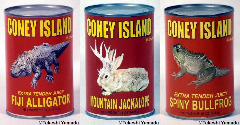 Coney Island Brand Exotic Canned Food Fiji Alligator Mou