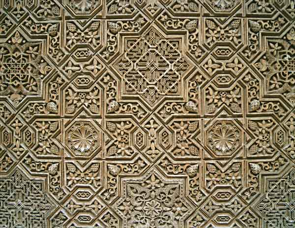 Al Hamra The Carved Wall Islamic Pattern Geometric