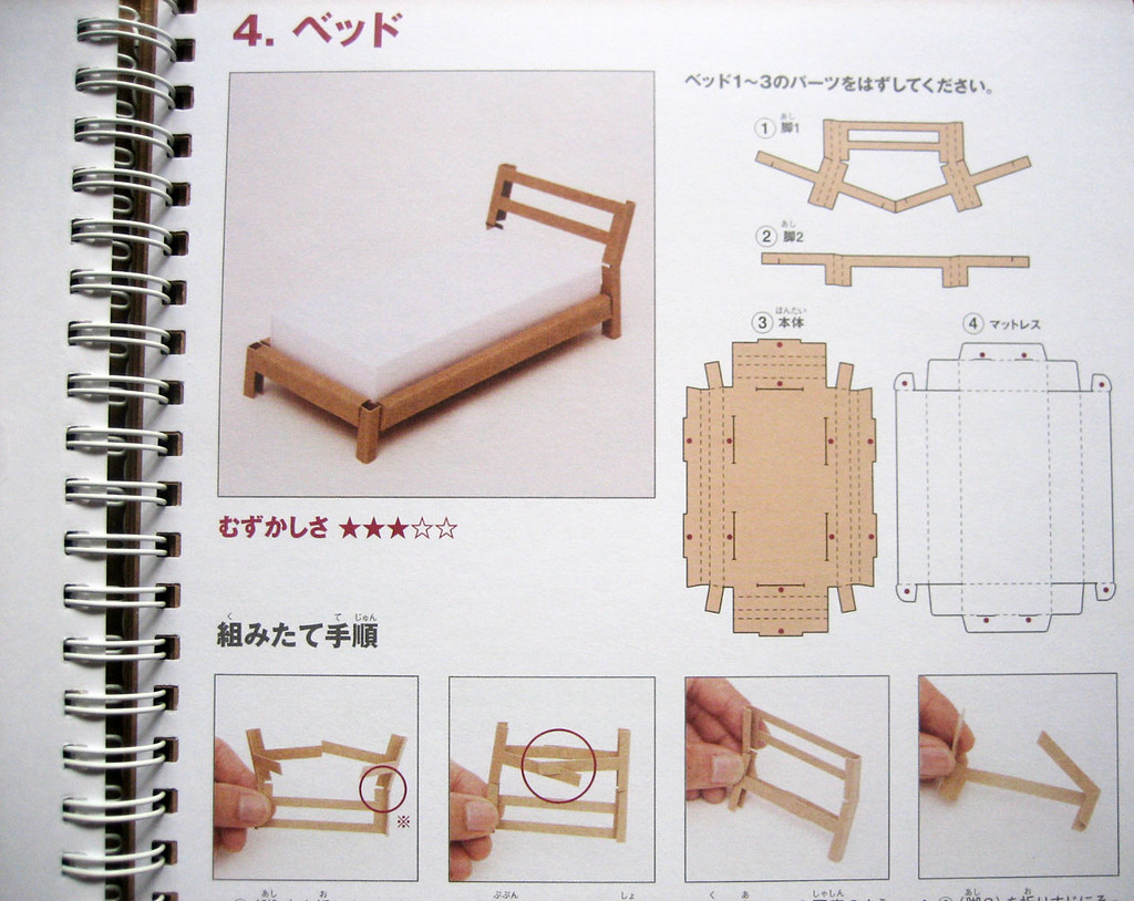 Muji Book Of Fold Up Cardboard Furniture This Little Book Flickr