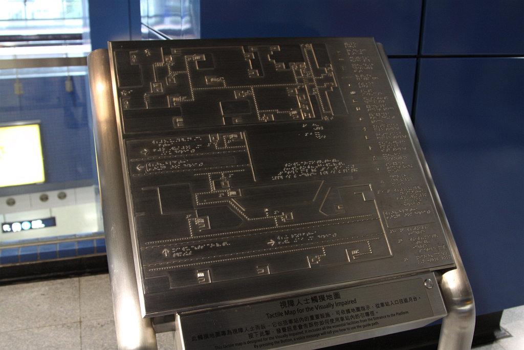 A Block Tactile map at Tai Wai...