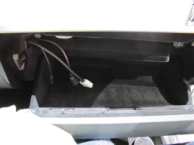 Mercedes Benz Ipod Aux Cable